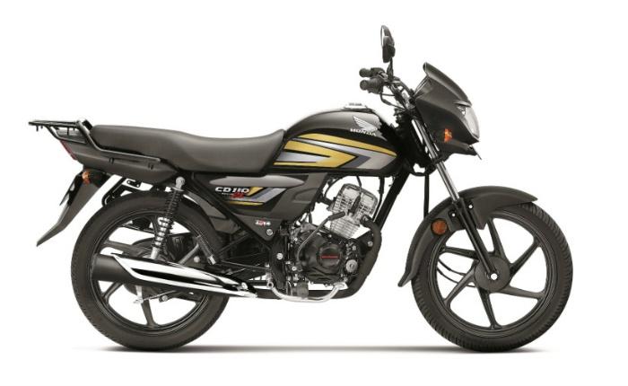 Honda CD 110 Dream Price, Mileage, Review - Honda Bikes