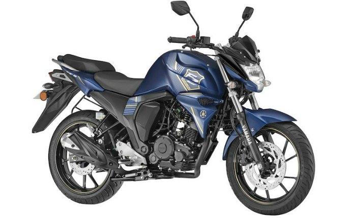 Yamaha Hyderabad Telangana