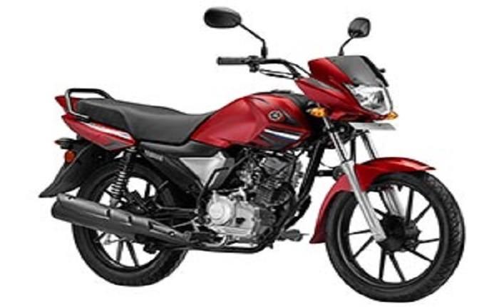Yamaha Rx V  Price In India