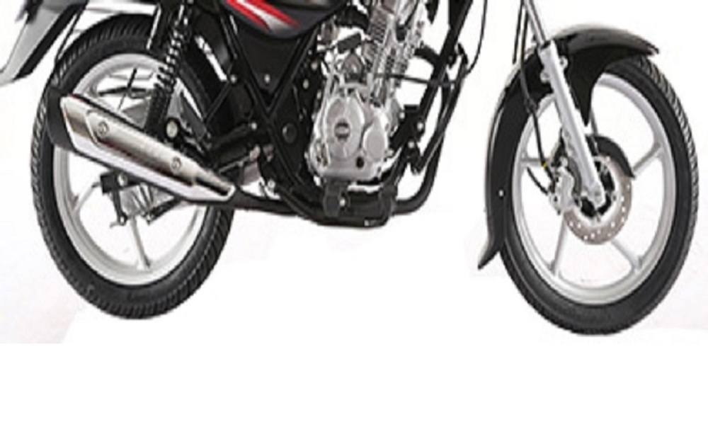 Bajaj Discover 125 Price in Hyderabad: Get On Road Price of