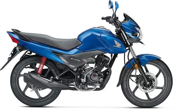 Suzuki Axis Bike