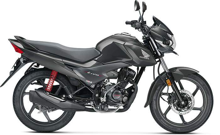 Honda Livo Price (GST Rates), Honda Livo Mileage, Review ...