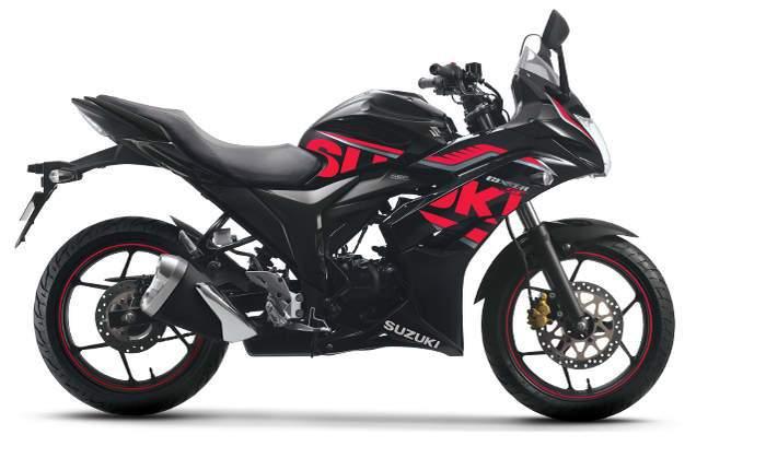 Suzuki Bike Cover