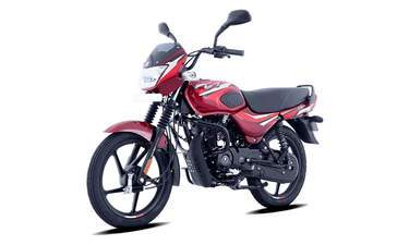 Pulsar 180cc price in bangalore dating
