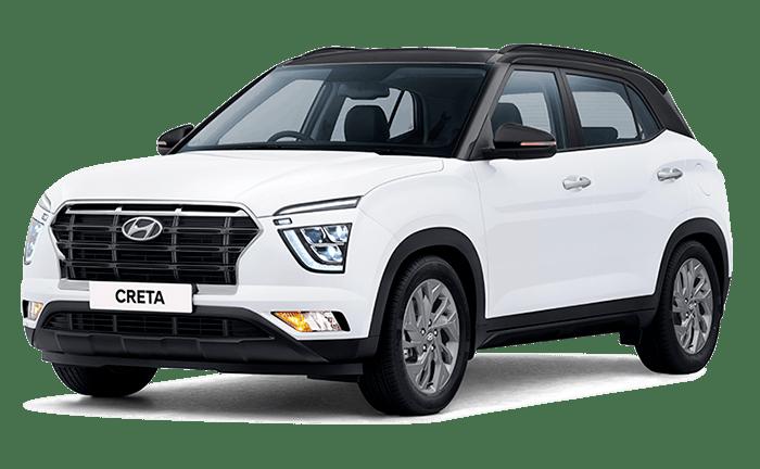 Creta 2017 White >> Hyundai Creta Price in Kannur: Get On Road Price of ...