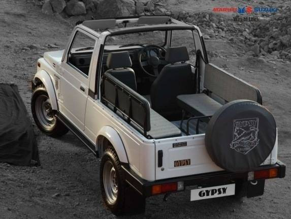 Maruti Suzuki Gypsy King Diesel