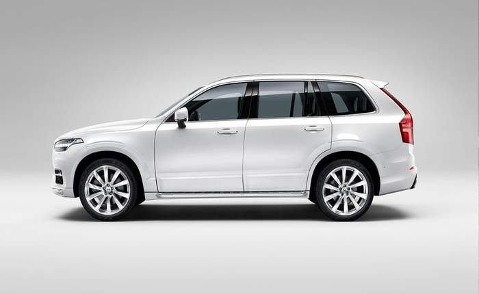 Volvo Xc90 White Side View