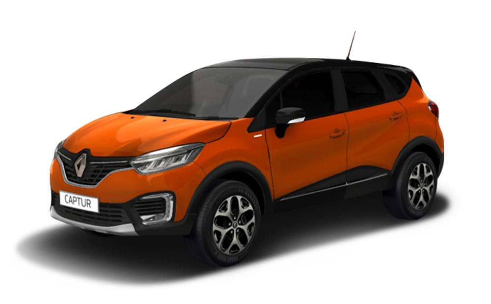 Renault Captur On Road Price In Jaipur Offers On Captur Price In 2020 Carandbike