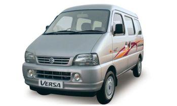 Honda Cars Of Corona >> Maruti Suzuki Versa Price, Images, Reviews and Specs